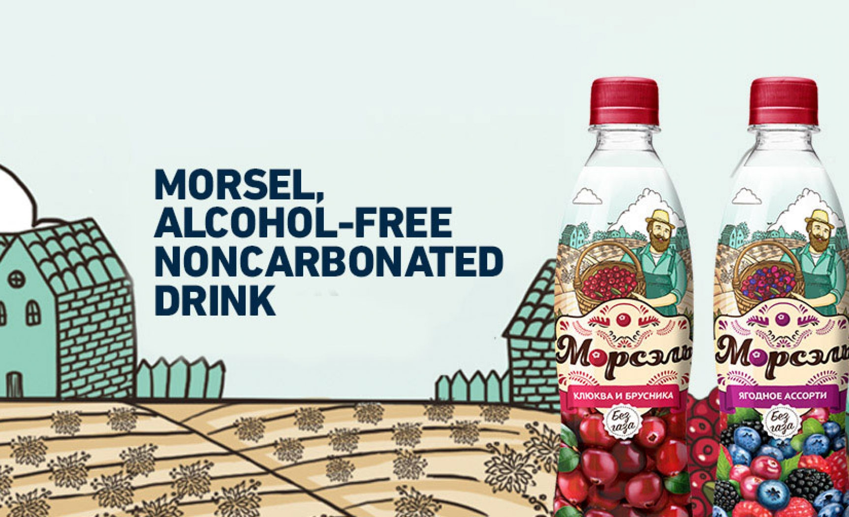 MORSEL, Alcohol-free Noncarbonated Drink