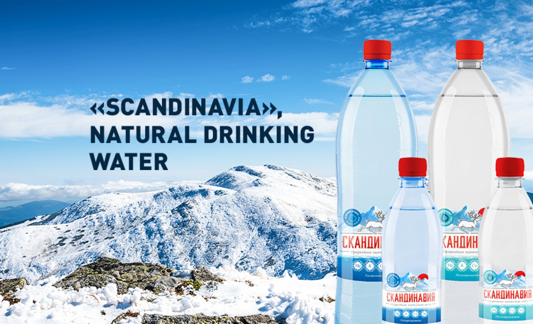 Scandinavia, Natural drinking water