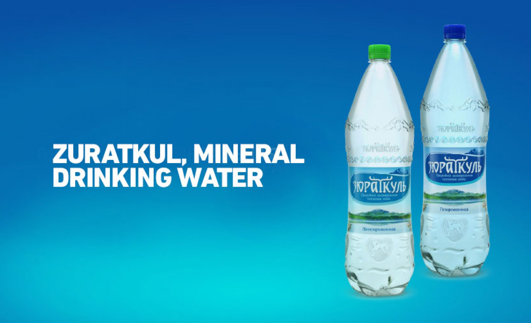 ZURATKUL, NATURAL MINERAL DRINKING WATER